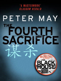 The Fourth Sacrifice: The China Thrillers 2
