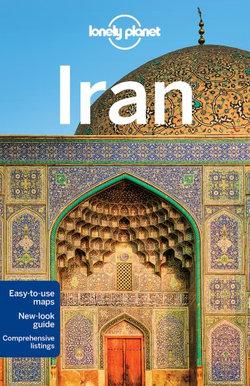 Iran 7 (Inglés)