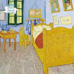 Vincent van Gogh : Bedroom at Arles
