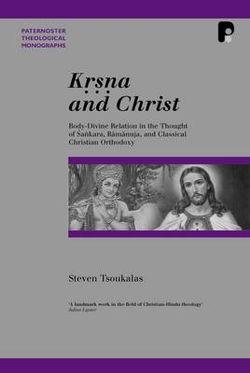 Krsna and Christ
