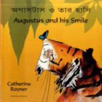 Augustus and His Smile in Bengali and English