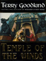 Temple Of The Winds