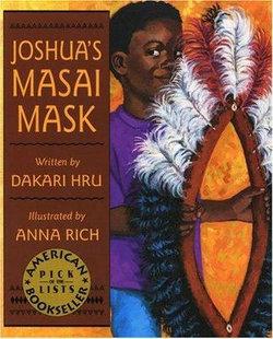 Joshua's Masai Mask