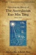 Dr Sun Yat-Sen's revolutionary movement in China found support in Australia. In Melbourne in 1910 the Young China League was formed, beginning the history of the Chinese Nationalist Party of Australasia, or the Australasian Kuo Min Tang. Today, there are
