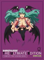 Darkstalkers: The Ultimate Edition