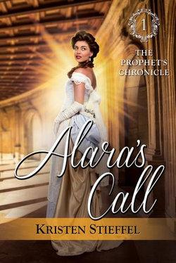 Alara's Call