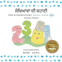 The Number Story 1 ਨੰਬਰ ਕਹਾਣੀ