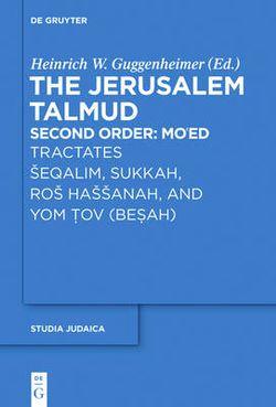 Jerusalem Talmud
