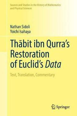 Thabit ibn Qurra's Restoration of Euclid's Data