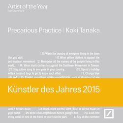 Koki Tanaka (German Edition)