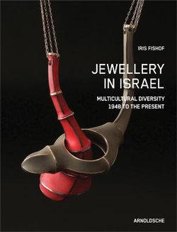 Jewellery in Israel