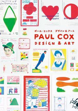 Paul Cox: Design and Art