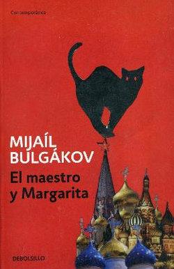 El Maestro y Margarita / the Master and Margarita