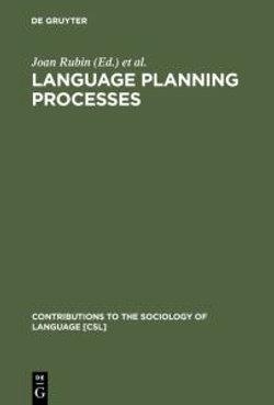 Language Planning Processes